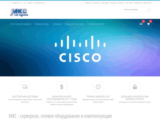 Скриншот сайта it-mks.ru