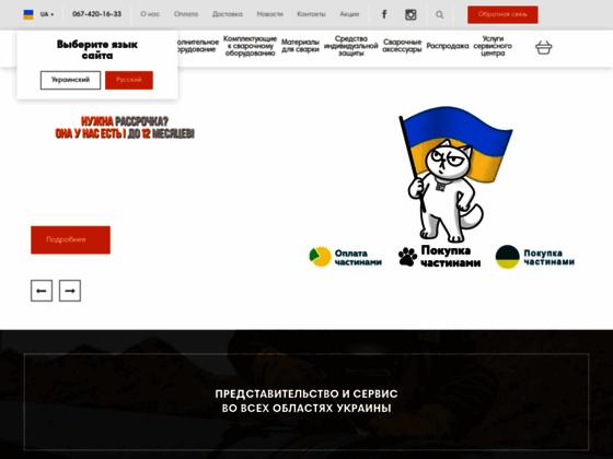 Скриншот сайта jasic.ua