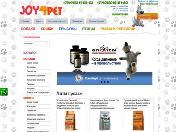 Скриншот сайта joy4pet.ru