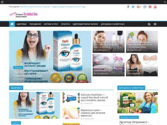 Скриншот сайта karga.info