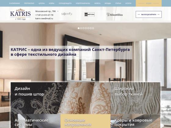 Скриншот сайта katris.biz