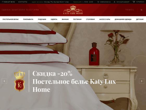 Скриншот сайта katyluxhome.ru