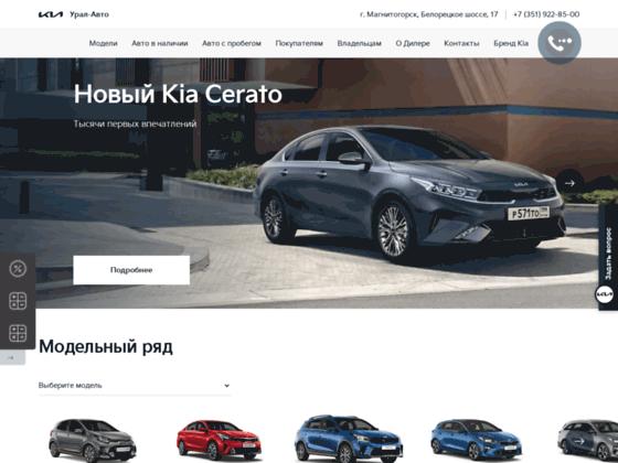 Скриншот сайта kiamgn.ru