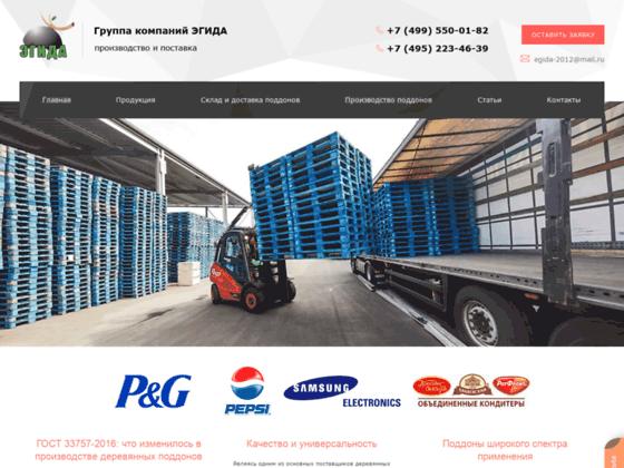 Скриншот сайта www.kmc-poddon.ru