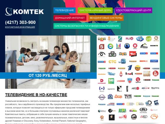 Скриншот сайта www.kmsnet.ru