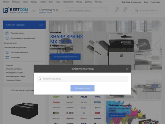 Скриншот сайта kopirshop.ru