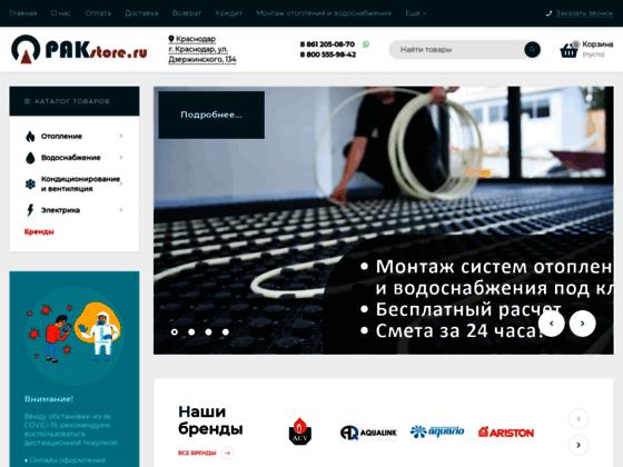 Скриншот сайта kotelinaya.ru