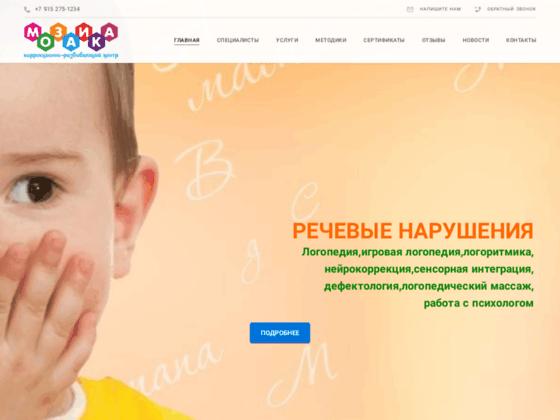 Скриншот сайта www.krc-mozaika.ru