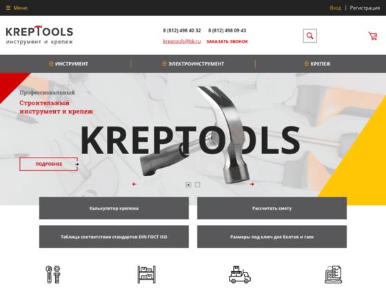 Скриншот сайта kreptools.ru