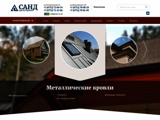 Скриншот сайта www.krov68.ru