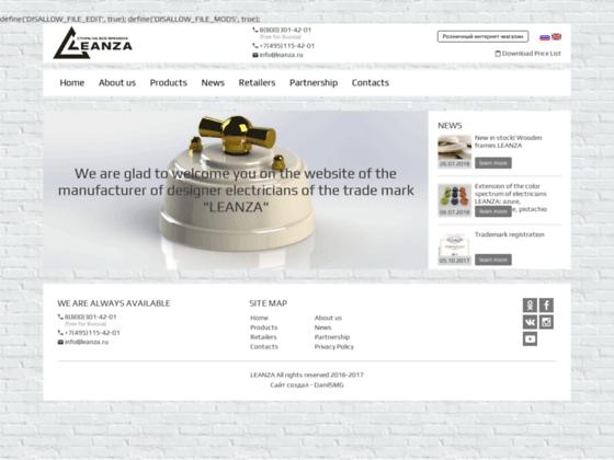 Скриншот сайта www.leanza.ru