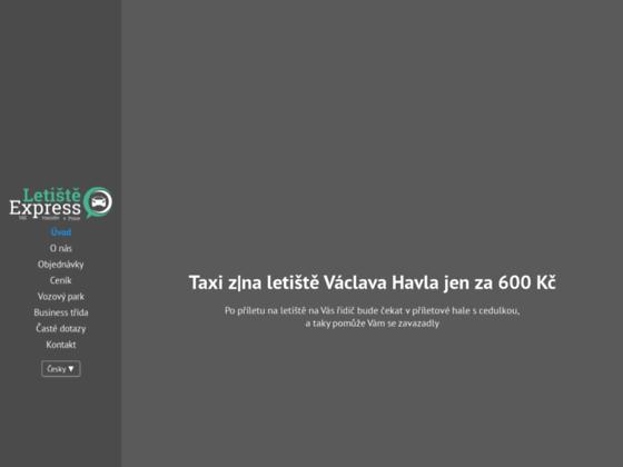 Скриншот сайта letisteexpress.cz