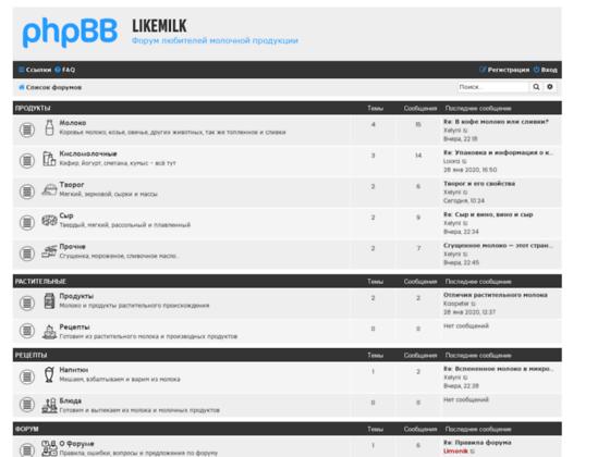 Скриншот сайта likemilk.ru