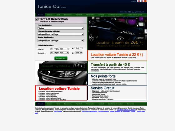 Location voiture Tunisie à 14 € TTC : Location voiture Tunis, Hammamet, Enfidha, Djerba