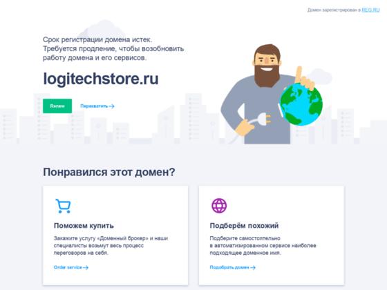 Скриншот сайта logitechstore.ru
