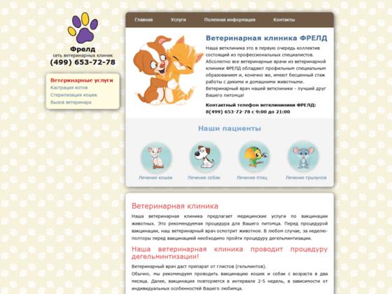 Скриншот сайта lvru.ru