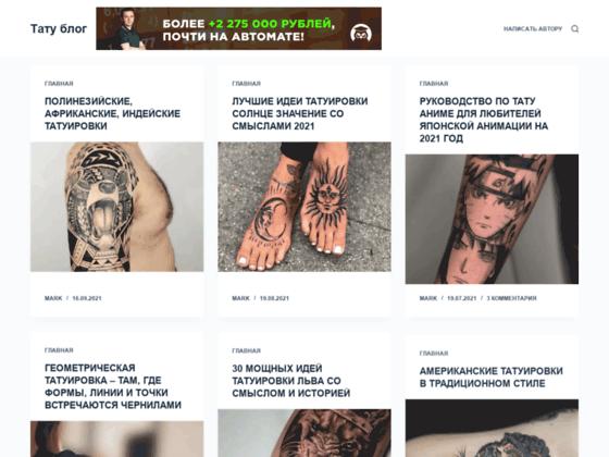 Скриншот сайта macse.ru