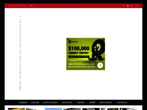 Скриншот сайта mag-option.ru