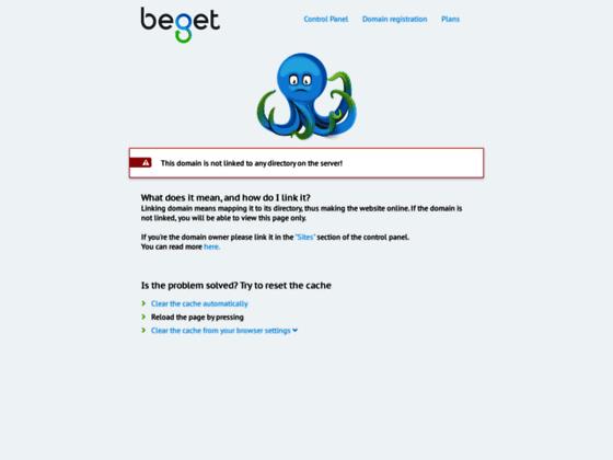 Скриншот сайта magistrat24.ru
