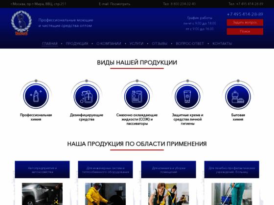 Скриншот сайта magos-chistota.ru