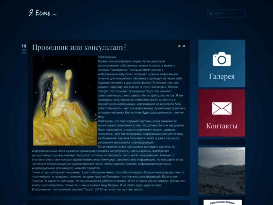 Скриншот сайта masis.by