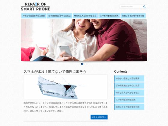 Mataora | Agence de web design et pub à l'ile maurice