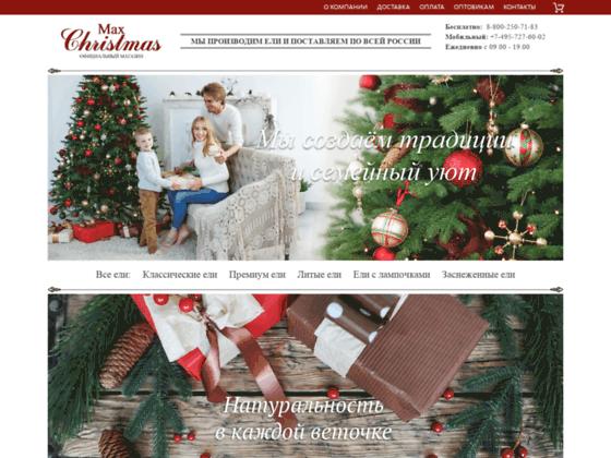 Скриншот сайта maxchristmas-store.ru
