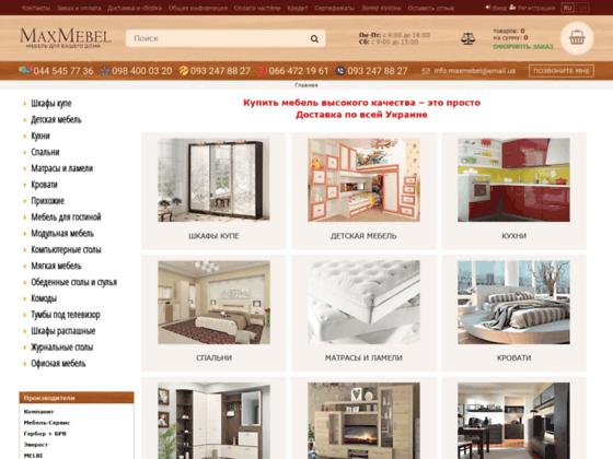 Скриншот сайта maxmebel.com.ua