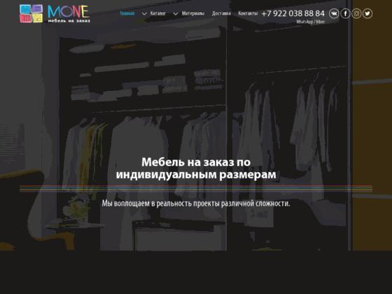 Скриншот сайта mebel-mone.ru