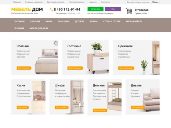 Скриншот сайта mebeldom-ramenskoe.ru