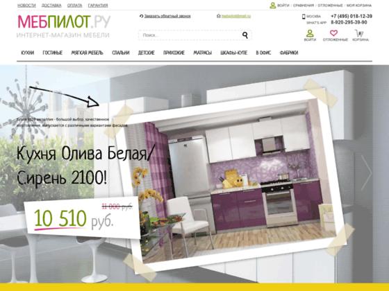 Скриншот сайта mebpilot.ru