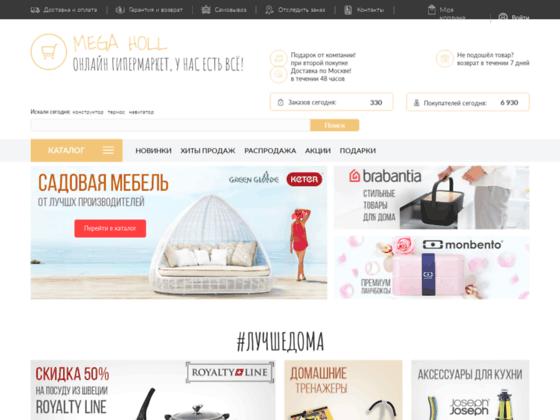 Скриншот сайта megaholl.ru
