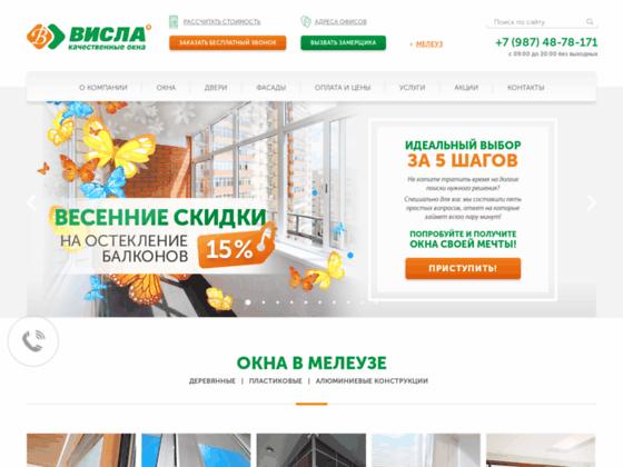 Скриншот сайта meleuz.okna-visla.ru