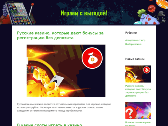 Скриншот сайта mercymachineplay.com