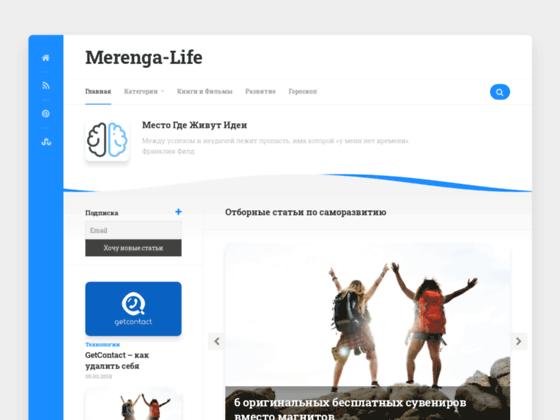 Скриншот сайта merenga-life.ru