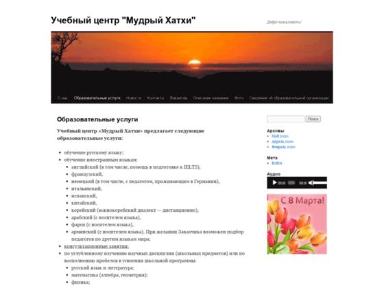 Скриншот сайта mhatkhi.ru
