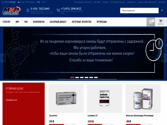 Скриншот сайта mhp.su