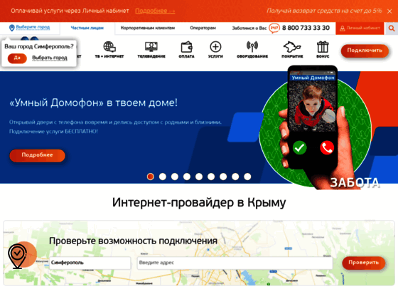 Скриншот сайта www.miranda-media.ru