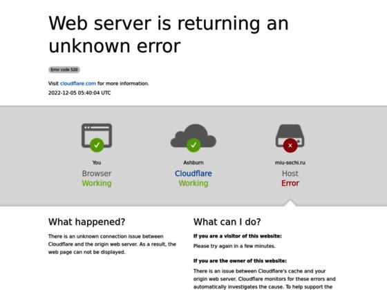 Скриншот сайта miu-sochi.ru