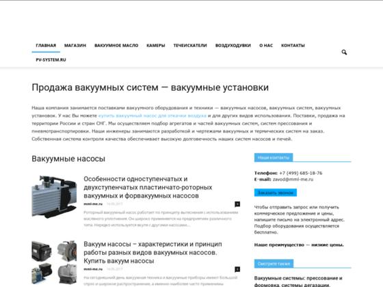 Скриншот сайта mml-me.ru