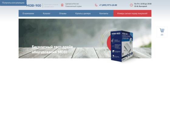 Скриншот сайта mobi-900.ru
