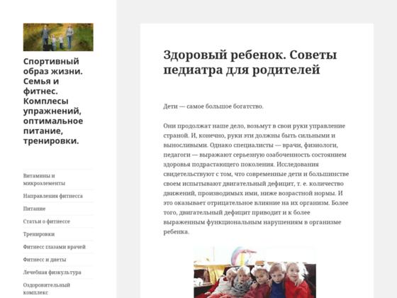 Скриншот сайта moibantik.ru