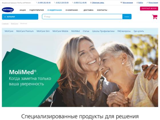 Скриншот сайта molimed.ru