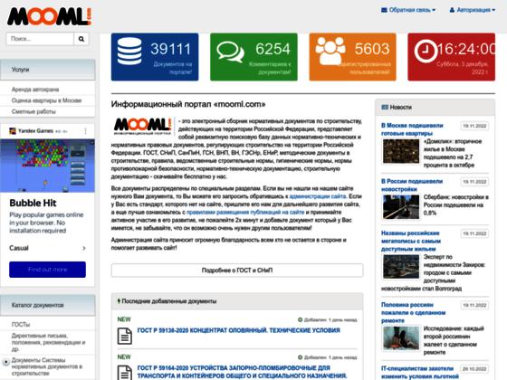 Скриншот сайта mooml.com