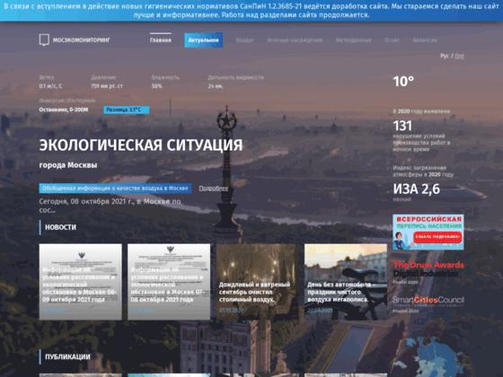 Скриншот сайта www.mosecom.ru