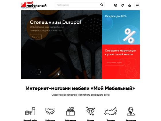 Скриншот сайта moymeb.ru