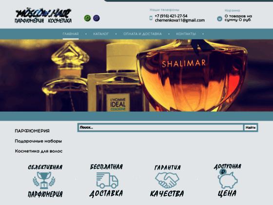 Скриншот сайта msk-hair.ru