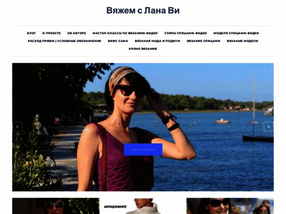 Скриншот сайта mslanavi.com