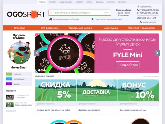 Скриншот сайта multi-disk.ru
