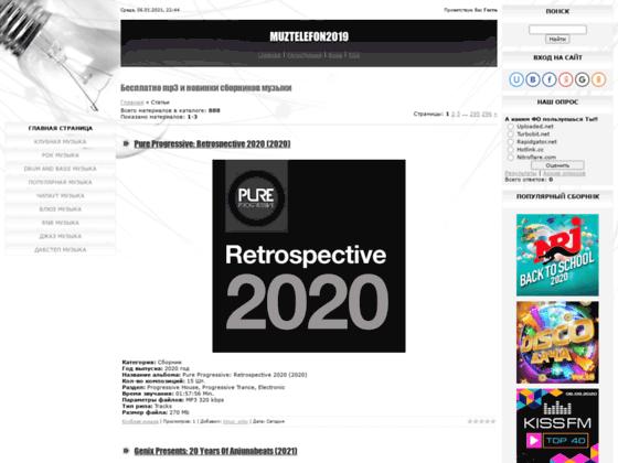 Скриншот сайта muztelefon2019.ucoz.net